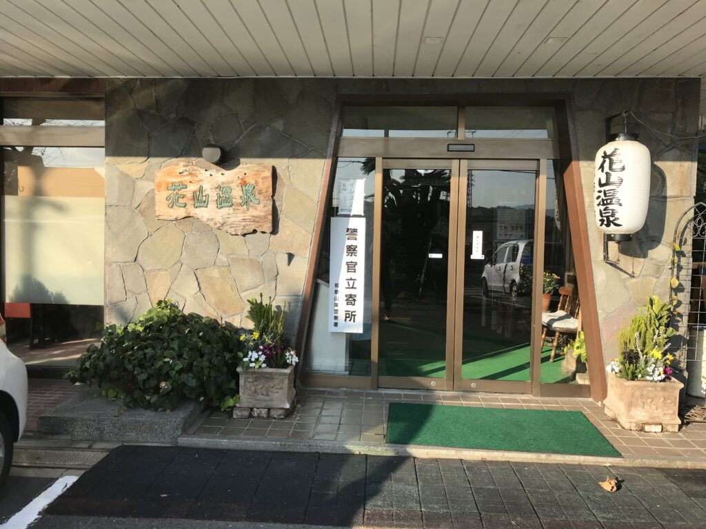 一人旅👦①【テニス:中村】
